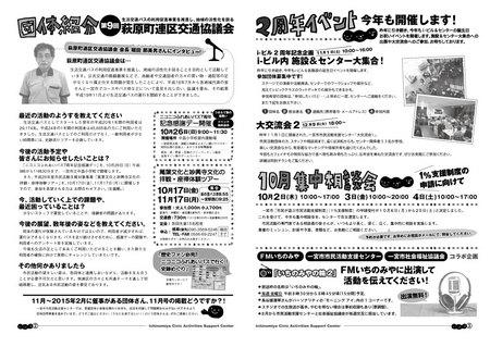 通信vol.10中面.jpg