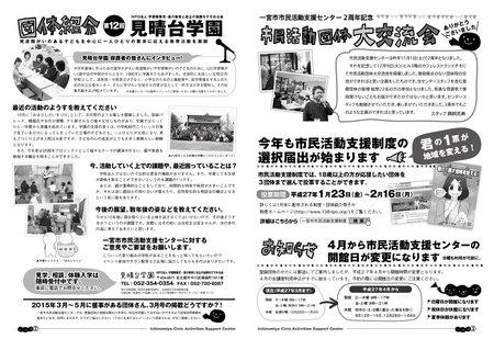 通信vol.12中面.jpg