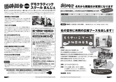 通信vol.13中面.jpg