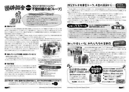 通信vol.21中面.jpg