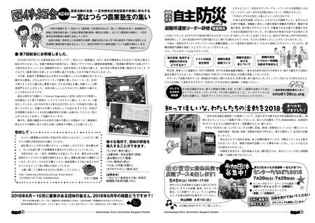 通信vol.25中面.jpg