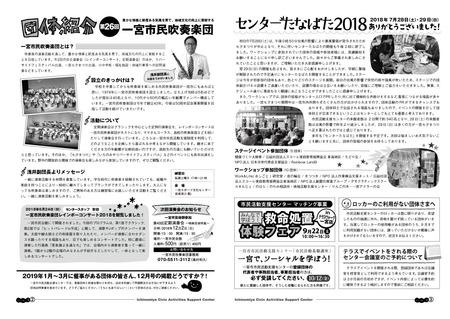 通信vol.27中面.jpg