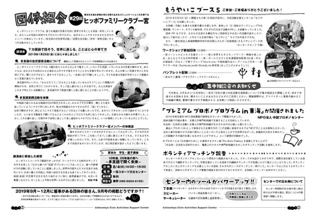 通信vol.30中面.jpg