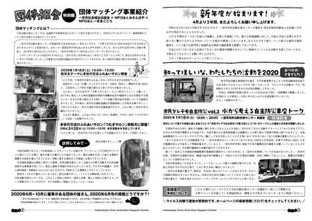 通信vol.33中面.jpg