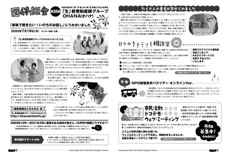 通信vol.35中面.jpg