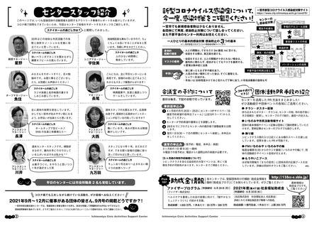 通信vol.38中面.jpg