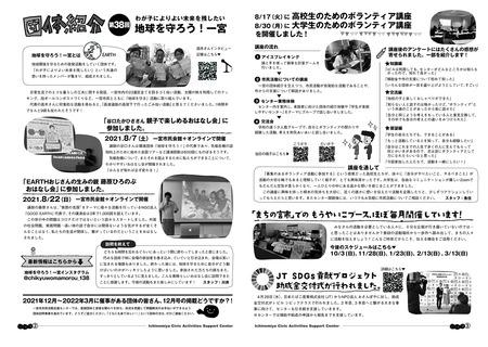 通信vol.39中面0907.jpg