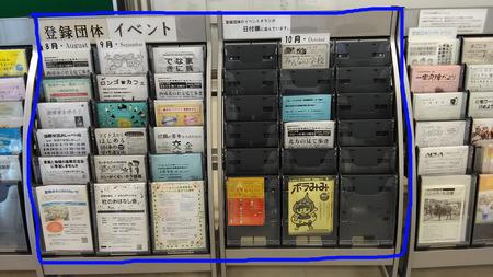 配架棚2019-08-10 12.27.03.jpg
