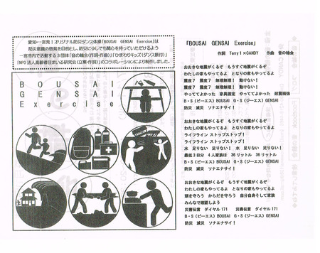 音の輪2.jpg