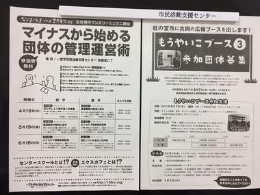 IMG_4521-thumbnail2.JPG