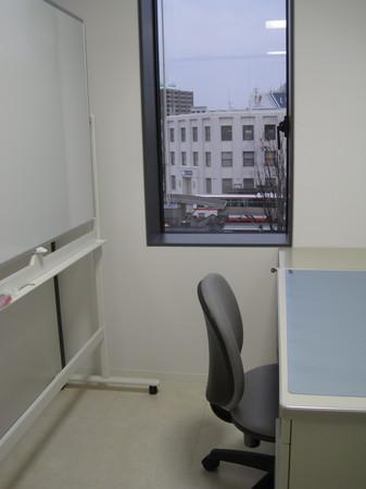 一宮市市民活動支援センター貸会議室