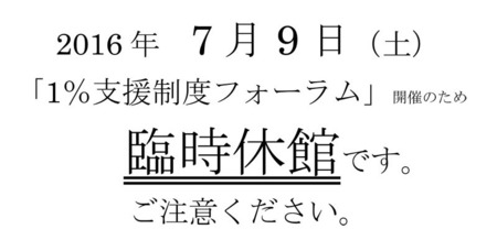 Microsoft-Word---文書-1.jpg