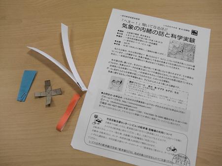 NCM_0209.jpg