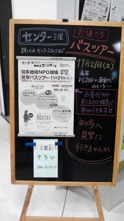 NCM_0512.JPG