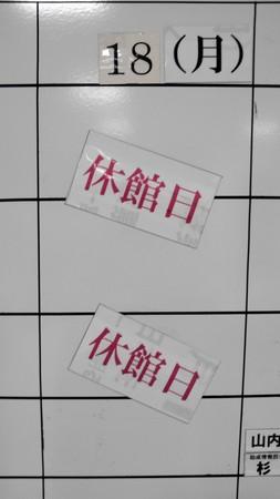 NCM_1156.JPG