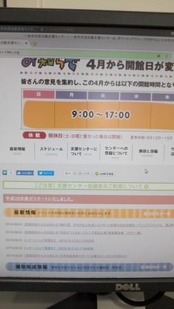 NCM_1232.JPG