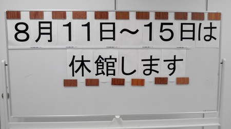 NCM_1250.JPG