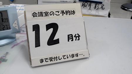 NCM_1279.JPG