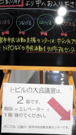 NCM_1297.JPG
