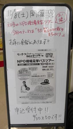 NCM_1316.JPG