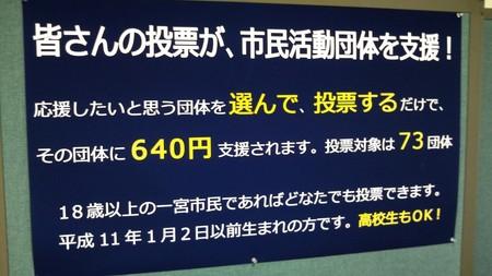 NCM_1426.JPG