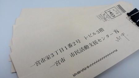 NCM_1447.JPG