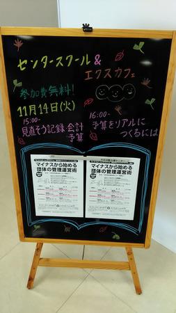 P_20171109_095212.jpg