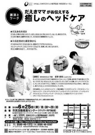 content_image (2).jpg