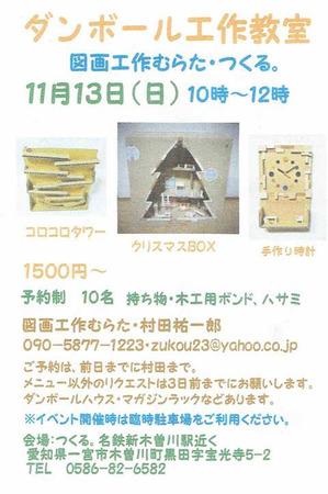 dhq4x56h.jpg