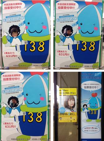kaodashi0217.jpg