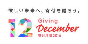 logo_kifu.jpg