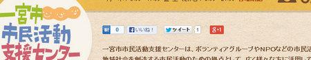 sns_botton.jpg